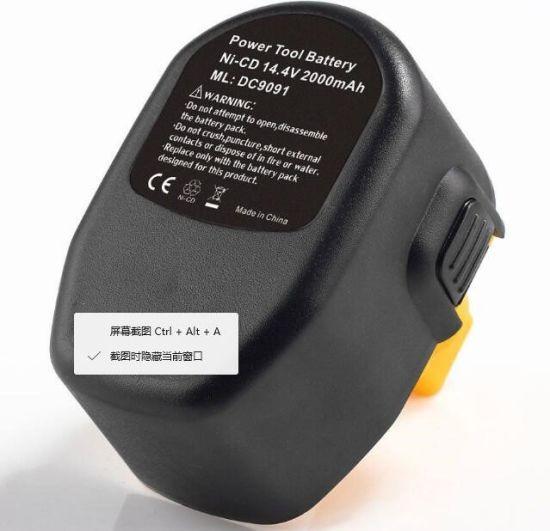 Bateria dewalt 18v dc9098