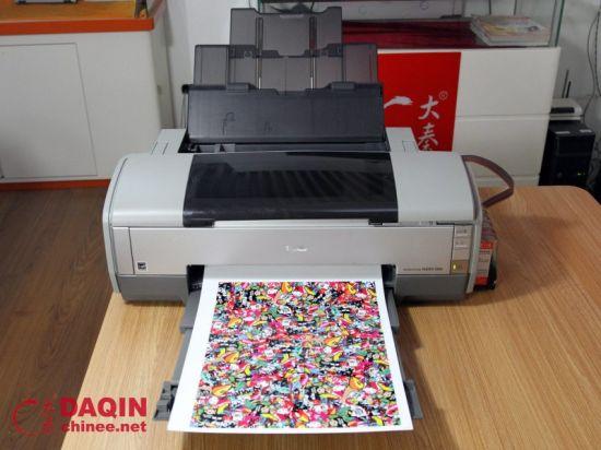 China Kundenspezifische Software Und Drucker Des Aufkleber