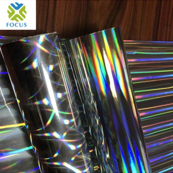 Голографическая пленка прозрачная коннектор для бус