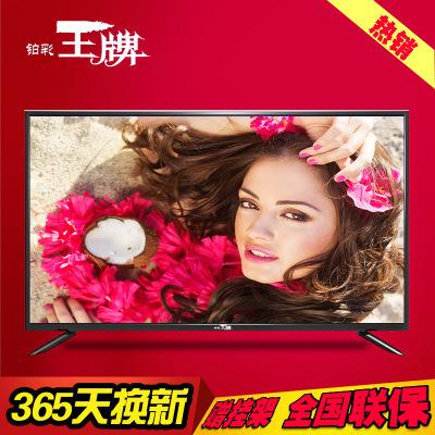 De 32 pulgadas de 1080P HD Multimedia TV TV LCD LED Pantalla del monitor  HDMI Full HD/USB/AV/RF/VGA Soporte TV LED TV Box
