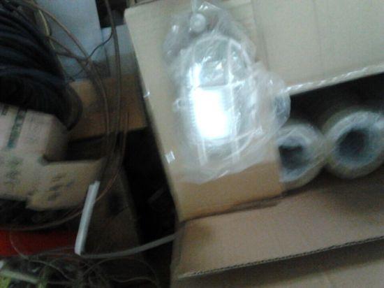 Chine Lumière pour chambre froide/congélateur – Acheter ...