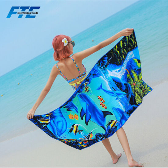 Tu Foto Diseño Personalizado Custom Impreso Toalla De Playa 80x160cm