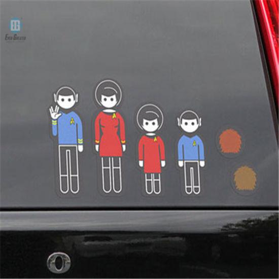 Fais-moi confiance maçon autocollant amusant voiture fenêtre peinture autocollant vinyle