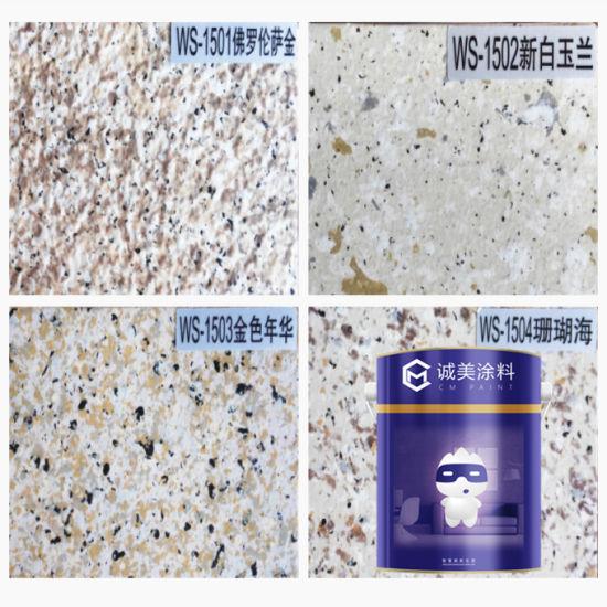 Chine Texture Intérieur Extérieur En Granit De