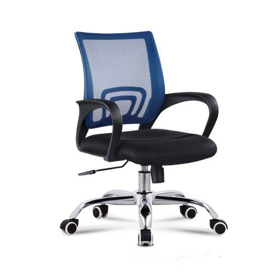 Maillage pivotant réglable Chaises de bureau, salle de conférence chaises à dossier haut de la direction de glissement
