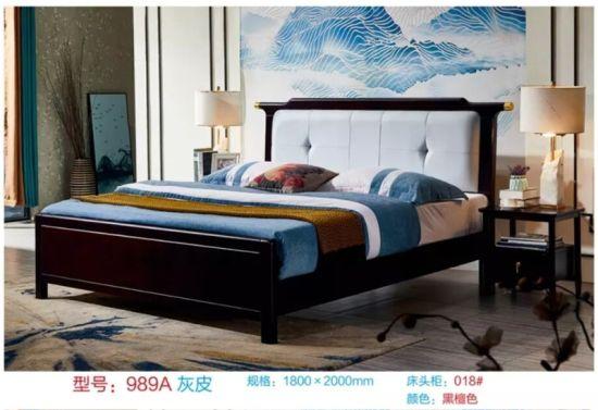 Chine Chambre à coucher Mobilier classique en bois massif ...