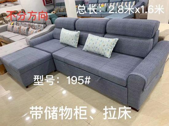 Accueil Salle de séjour multifonctionnel des meubles modernes dépliez tissu Loisirs Canapé lit