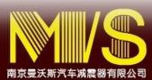 Man Wo Si Shock Absorber Co., Ltd.