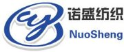 Jiangyin Nuosheng Textile Co., Ltd.