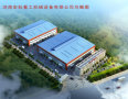 Henan Hongke Heavy Machinery Co., Ltd.