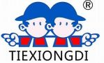 Zhejiang Tiexiongdi Amusement Equipment Co., Ltd.
