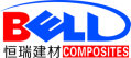 Nantong Bell Construction Material Co., Ltd.