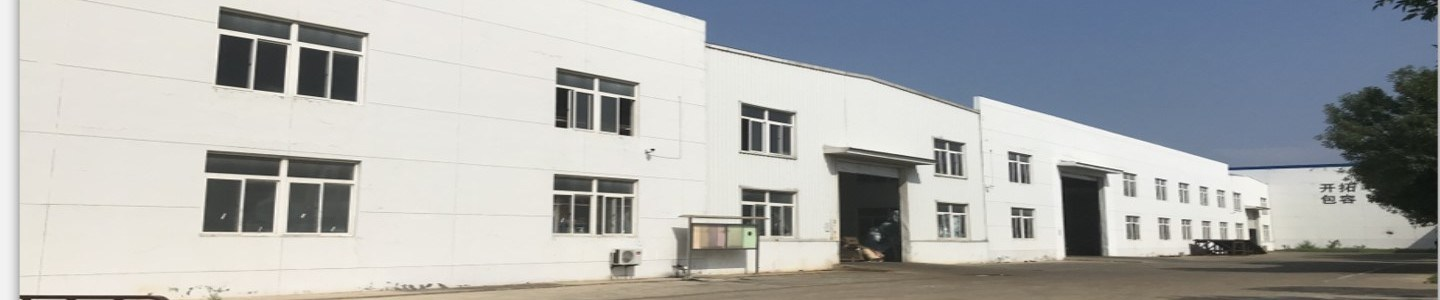 Qingdao Forward Metal & Plastic Co., Ltd.