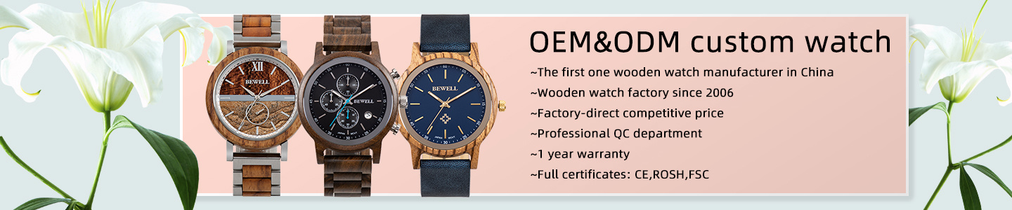 Shenzhen Zhongshi Watch Co., Ltd.