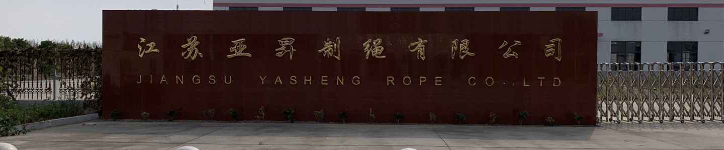 Jiangsu Yasheng Rope Co., Ltd.