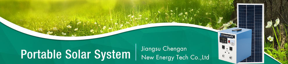 Jiangsu Chengan New Energy Technology Co., Ltd.