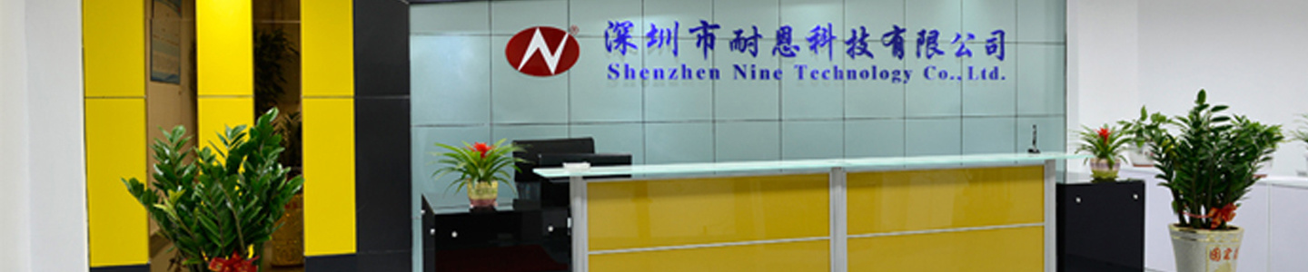 Shenzhen Nine Technology Co., Ltd.