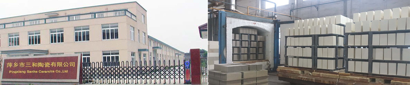 Pingxiang Sanhe Ceramics Co., Ltd.