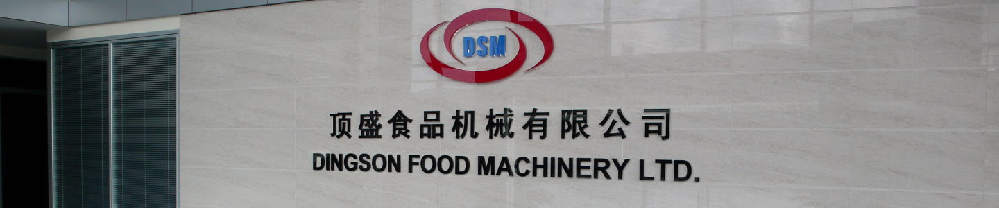 Zhongshan Dingson Food Machinery Ltd.