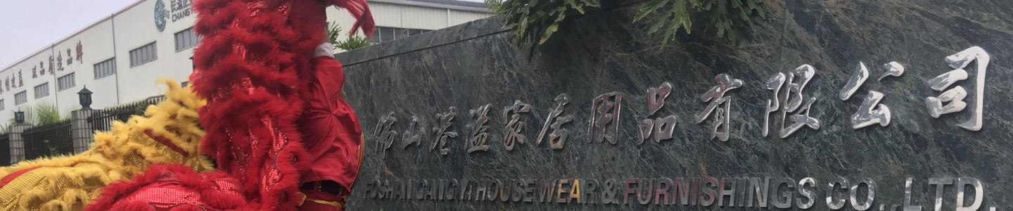 Foshan Gang Yi House Wear & Furnishings Co., Ltd.
