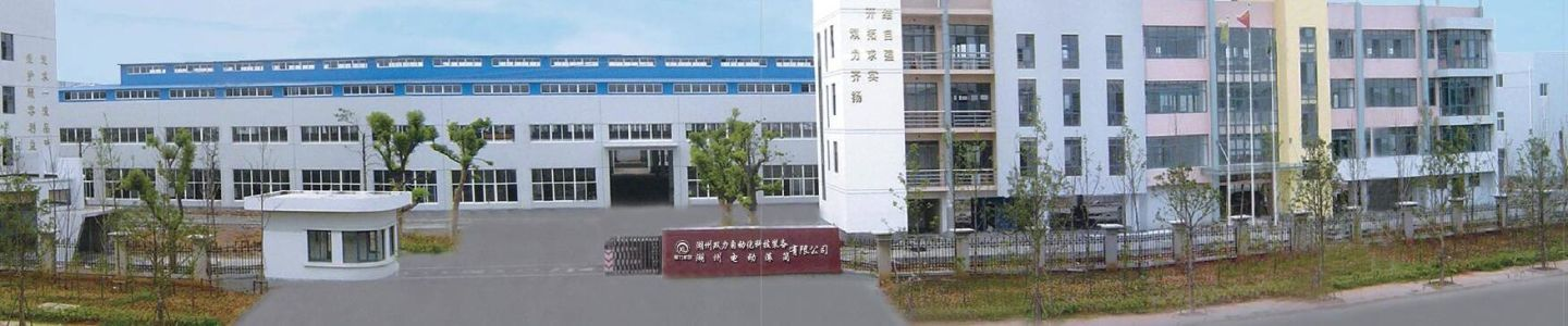 LBSROLL Machinery (Shanghai) Co., Ltd.