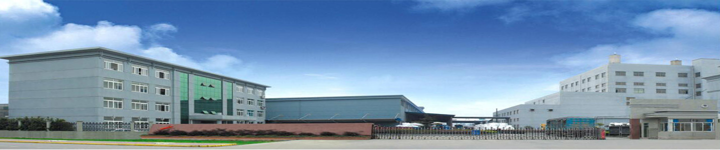Dongguan Gooduse Hardware Parts Co., Ltd.