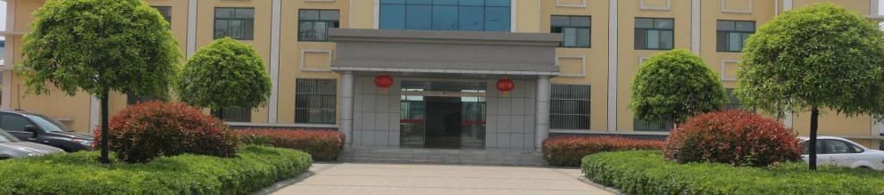 Jiangsu Kolod Food Ingredients Co., Ltd.