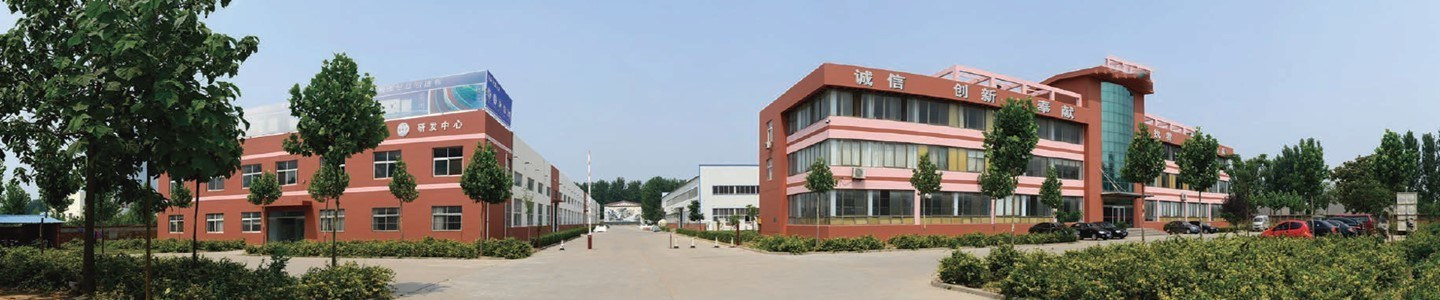 Qinhuangdao Edao New Material Co., Ltd.