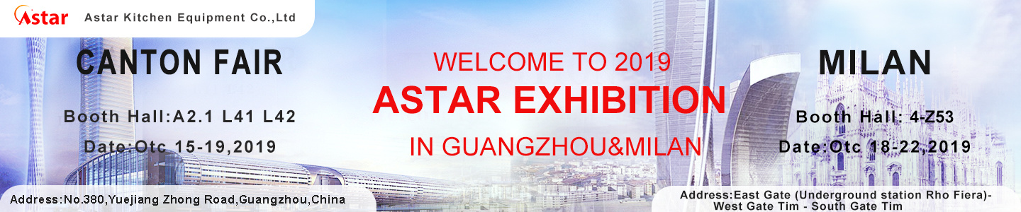 Guangzhou Astar Kitchen Equipment Co., Ltd.