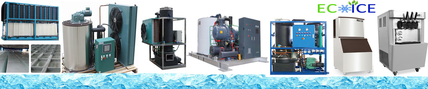 Shandong Ecoice Refrigeration Co., Ltd.