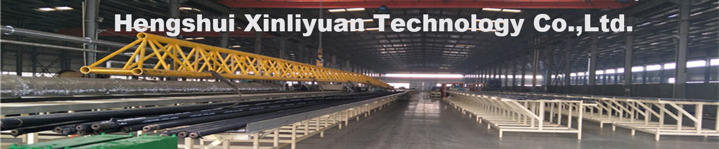 Hengshui Xinliyuan Technology Co., Ltd.