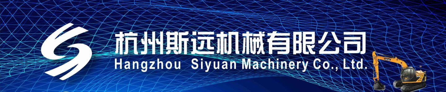 HANGZHOU SIYUAN MACHINERY CO., LTD.