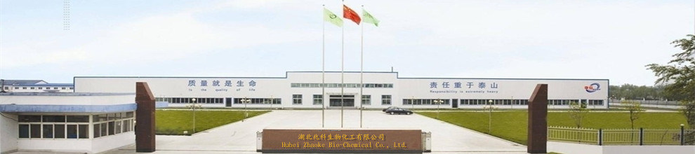 Hubei Zhaoke Bio-Chemical Co., Ltd.