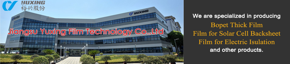 Jiangsu Yuxing Film Technology Co., Ltd.