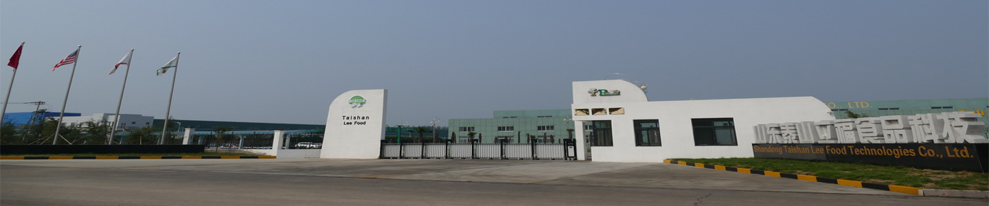 Shandong Taishan Lee Food Technologies Co., Ltd.