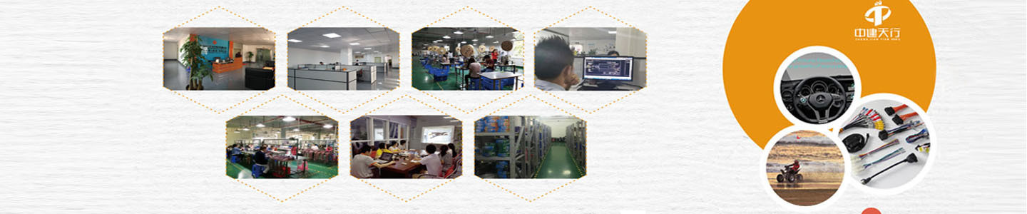 Shenzhen ZhongJianTianHang Electronics Co., Ltd.