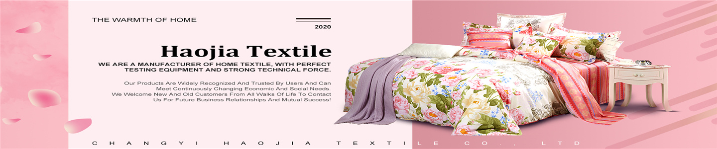 Changyi Haojia Textile Co., Ltd.