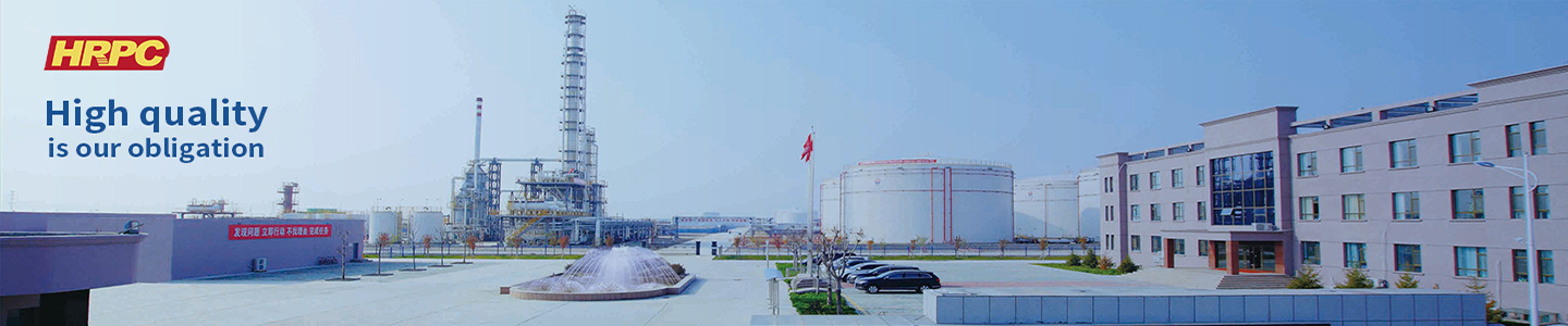 Xiamen Hengrun Petrochemical Co., Ltd.