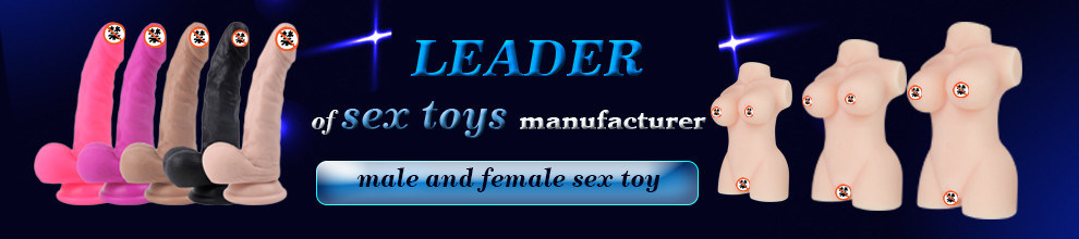 Shenzhen QSX Sex Toys Co., Ltd.