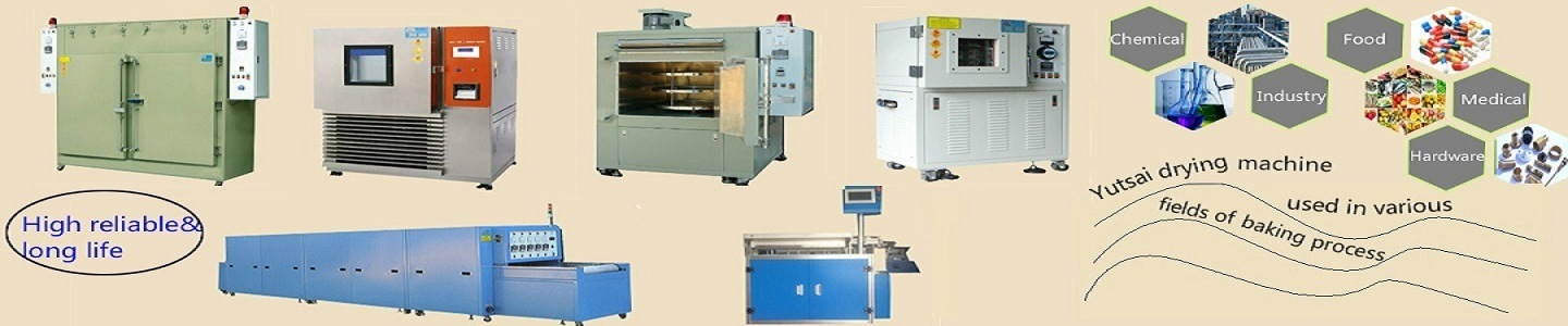 DongGuan City JinYao Exactitude Equipment Co., Ltd.
