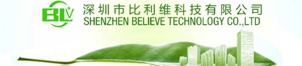 Shenzhen Believe Technology Co., Ltd.