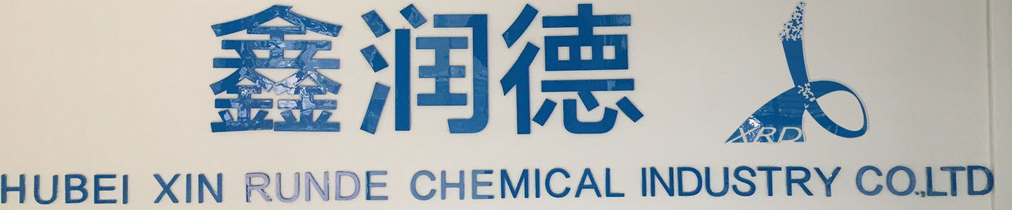 HONGKONG XINRUNDE CHEMICAL CO., LTD.