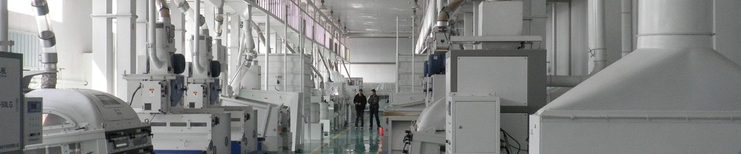 HUBEI FOTMA MACHINERY CO., LTD.