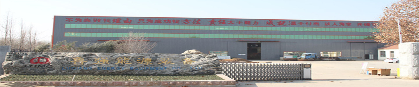 Luqiang Energy Equipment Co., Ltd.