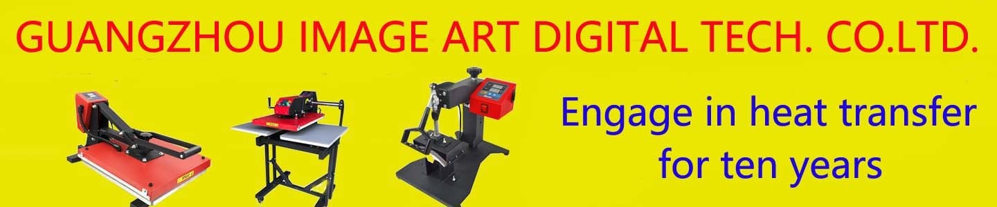 Guangzhou Image Art Digital Technology Co., Ltd.