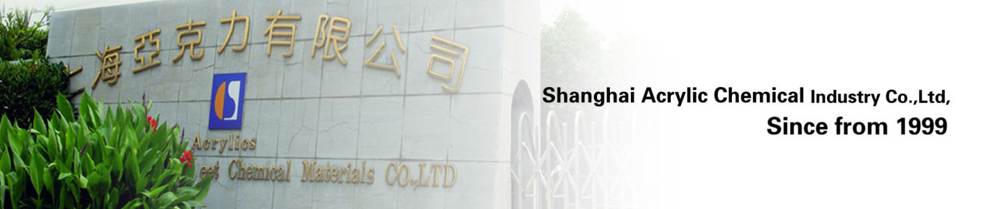 Shanghai Acrylic Chemical Industry Co., Ltd.