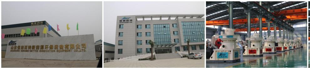 Jinan Hengsheng Engineering Machinery Co., Ltd.