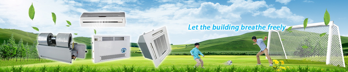 Dezhou Aike Air Conditioning Equipment Co., Ltd.