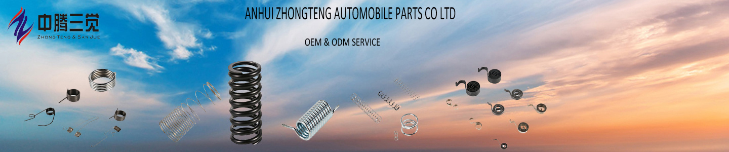 Anhui Zhongteng Automobile Parts Co., Ltd.