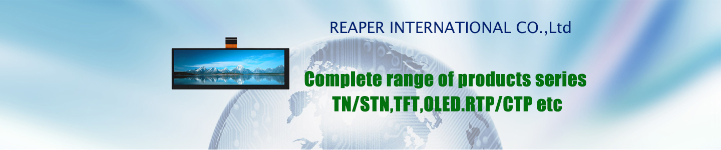Shenzhen Reaper Electronics Co., Ltd.